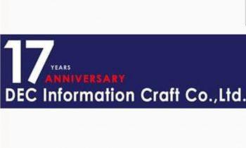 17 ปีแห่งความมั่นคงที่เราภาพภูมิใจในบริษัท DEC Information Craft
